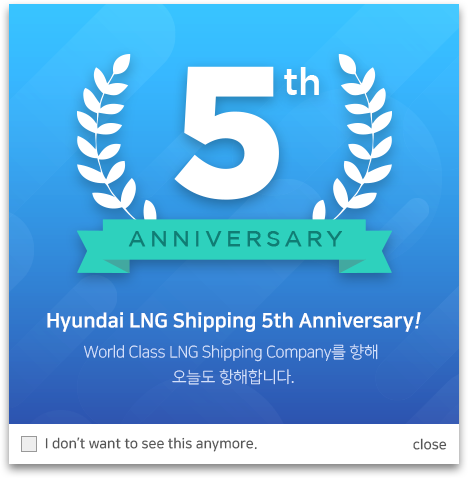 5th ANIVERSARY | Hyundau LNH Shipping 5th Anniversary! World Class LNG Shipping Company를 향해 오늘도 항해 합니다.